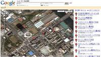 ローカル検索 : 「東京都江東区豊洲3-2-16」にある「コンビニ」を検索。衛生写真でコンビニ情報