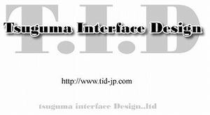 Tsuguma Interface Designホームページ
